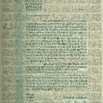"Fax Appeal, 1993, screen print, 29.5"" x 21.75"""