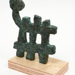 "Punctuation, bronze, 11"" x 9.5"" x .75"", 2005"
