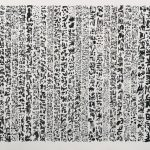 """Say Some Words, 2008, brush and ink on paper, 41.75"""" x 81.5"""""""