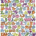 """Lazy E, silkscreen, 29.75"""" x 21.75"""", 2007"""