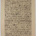 """Web Design, ink on paper, 30"""" x 20"""", 2000"""